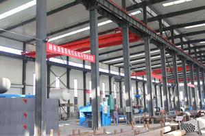 Factory shot